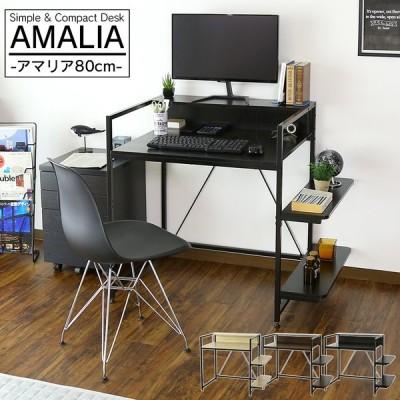 パソコンデスク ラック付き おしゃれ ゲーミング モニター台付き 木製 幅80センチ デスク 机 アマリア80cm 北欧