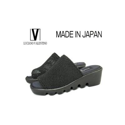 超特価【セール】 ルチアノバレンチノ 75453 ブラック 厚底ミュール レディースサンダル メッシュ クールビズ【S〜LL】日本製