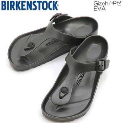 BIRKENSTOCK(ビルケンシュトック) Gizeh/ギゼ EVA サンダル/メンズ レディース:メタリックアンスラジット