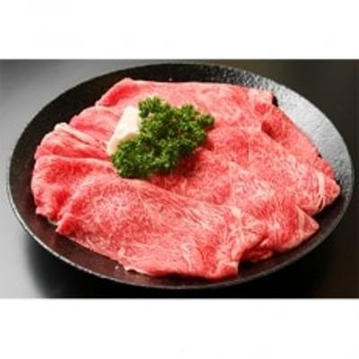 近江牛 すき焼き用500g