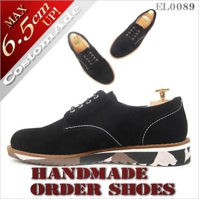 カタログ EL0089 オーダーメイド オーダーメード シークレットシューズ メンズ 靴 ビジネスシューズ カジュアルシューズ 本革 スエード アドバン 選べる素材