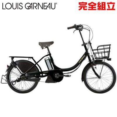 ルイガノ アセント デラックス MATTE LG BLACK 電動アシスト自転車 LOUIS GARNEAU ASCENT deluxe