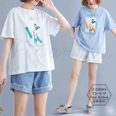 Tシャツ レディース 送料無料 半袖 プリント クルーネック 大きいサイズ ゆったり 薄手 夏 安い 体型カバー
