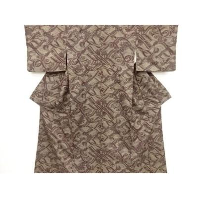 宗sou 荒波に草花模様手織り真綿紬着物【リサイクル】【着】