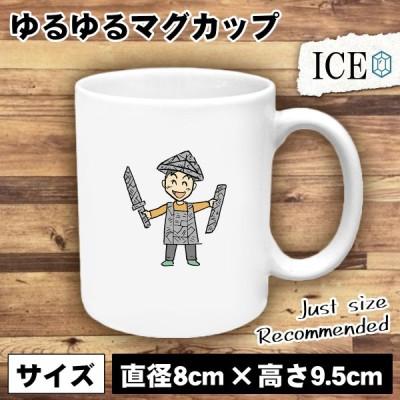 新聞紙兜セット おもしろ マグカップ コップ 陶器 可愛い かわいい 白 シンプル かわいい カッコイイ シュール 面白い ジョーク ゆるい プレゼント プレゼント