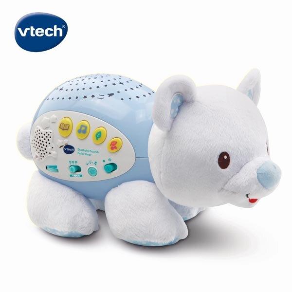 Vtech 星空投射音樂北極熊【悅兒園婦幼生活館】