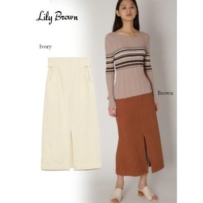 50%OFF Lily Brown  リリーブラウン フロントスリットスカート  20春夏 LWFS201111 タイトスカート