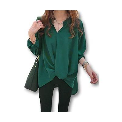 [ルクシア フィル] レディース グリーン ブラウス M ビック シルエット 大きい おおきい サイズ 長袖 ながそで 無地 v ネック かわいい 可
