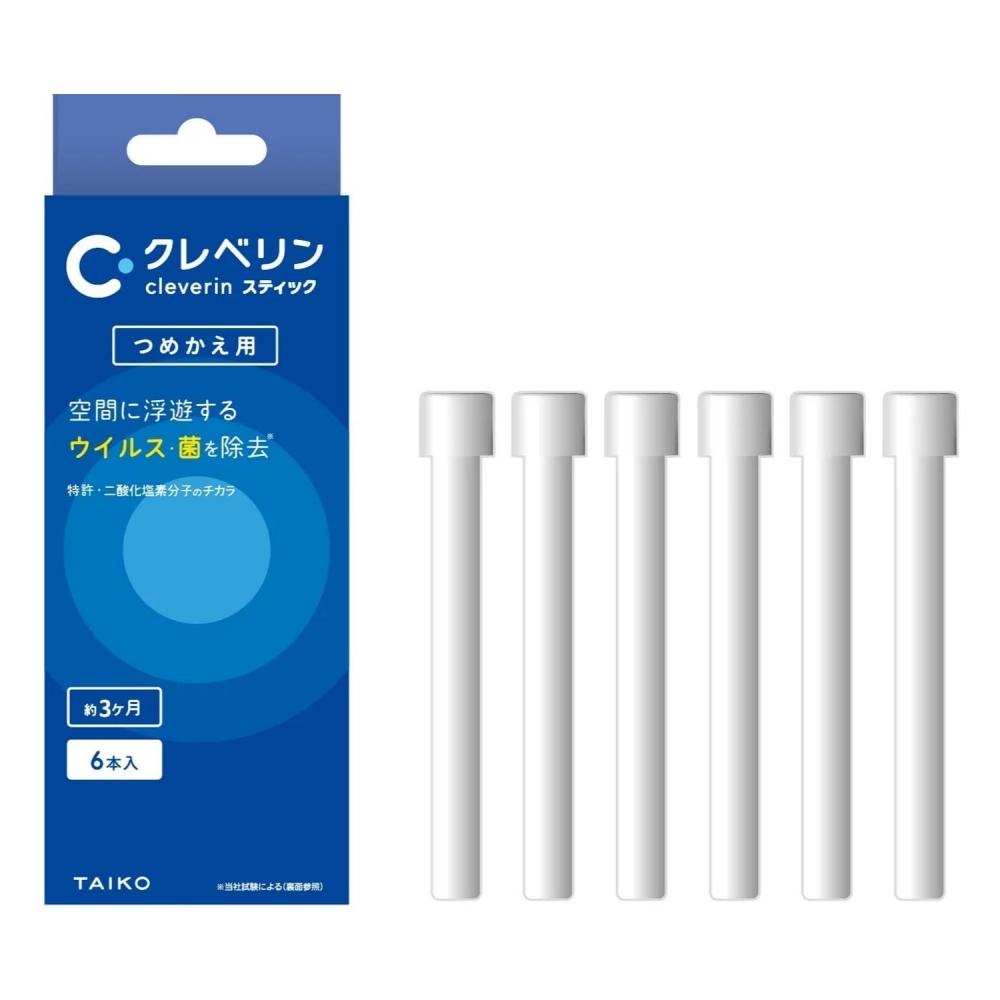 (單品9折)大幸藥品 日本Cleverin Powersabre加護靈-筆型補充包 6入/盒 活動至07/31