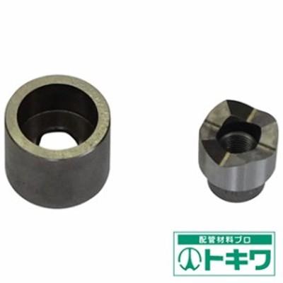 亀倉 パワーマンジュニア丸穴パンチセット φ24mm HP-24B ( 1248596 )