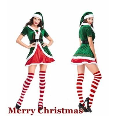 【3点セット】サンタ コスプレ クリスマスツリー 衣装 レディース ワンピース クリスマス コスチューム コスプレ 衣装 仮装 サンタクロー