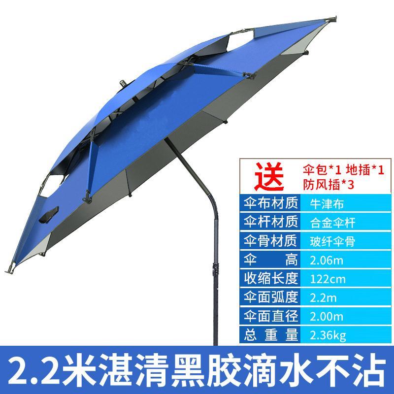 防風雙層遮陽傘 戶外遮陽傘,防風釣魚傘,伍佰萬傘, 休閒傘 沙灘傘露營傘野餐傘防雨大雨傘防曬折疊