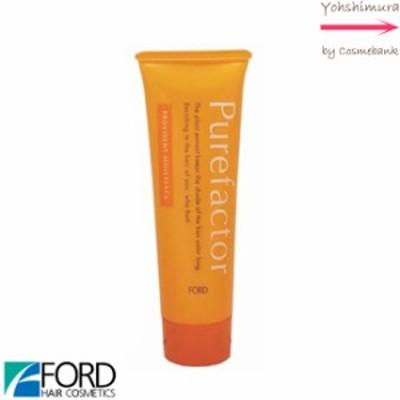 フォード ピュアファクター ウォータートリートメント 25g 【お試し ポータブルサイズ 旅行用】カラーリングヘア用・弱酸性