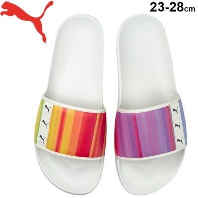スポーツサンダル メンズ レディース シューズ PUMA プーマ リードキャット FTR レインボー/スライド シャワーサンダル 男女兼用 普段履き 靴 /375102PUMA