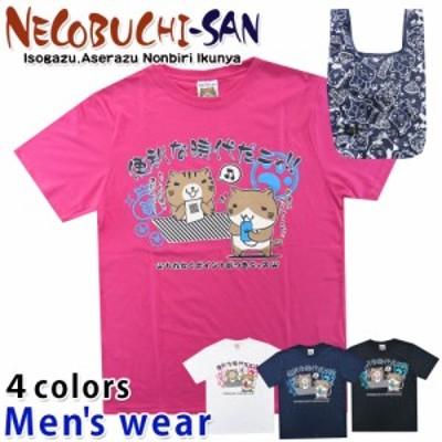 ★メール便送料無料★ ねこぶちさん 半袖 プリント Tシャツ メンズ 12125008 エコバッグ グッズ 猫 ネコ