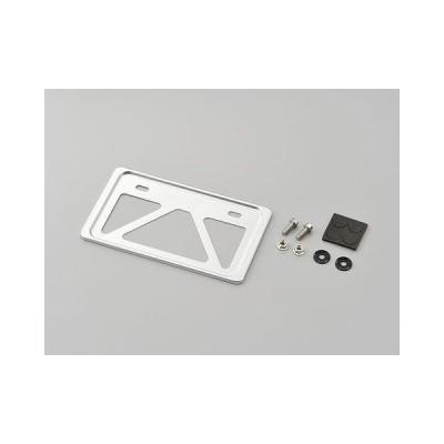 デイトナ 99623 軽量ナンバープレートホルダー クリア Sサイズ 原付用角型 ナンバープレート