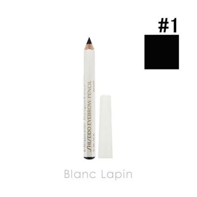 資生堂 SHISEIDO 眉墨鉛筆 #1 ブラック 1.2g [353613]【メール便可】