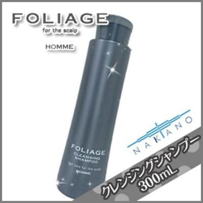 ナカノ フォリッジ メンズシリーズ クレンジングシャンプー 300mL サロン専売