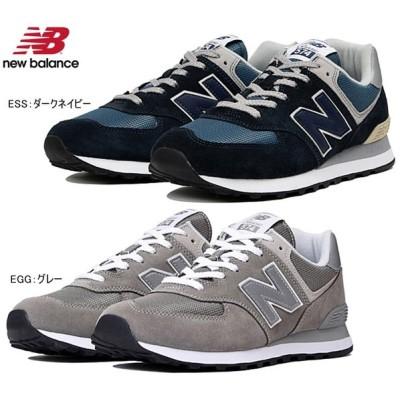 ニューバランス メンズ Men's レディース レディス スニーカー sneaker ML574 ESS EGG New Balance ML574 グレー ネイビー おしゃれ