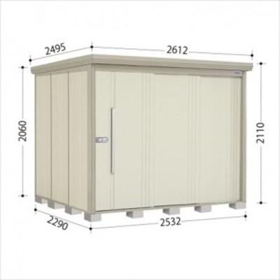 物置 屋外 おしゃれ タクボ物置 ND/ストックマン 側面棚 ND-2522Y 一般型 標準屋根 『追加金額で