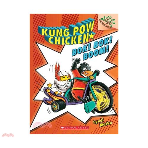 Bok! Bok! Boom!: A Branches Book【三民網路書店】[73折]