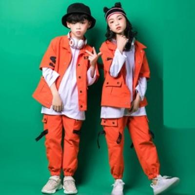 オレンジ キッズ ダンス衣装 ヒップホップ セットアップ HIPHOP 男の子 女の子 ジャズダンス シャツ ダンストップス ダンスパンツ 練習着