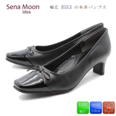 【Sena Moon (セナムーン)】 パンプス 人気定番 痛くない 歩きやすい フォーマル リクルート 冠婚葬祭 ビジネス オフィス 本革 天然皮革 25-4261