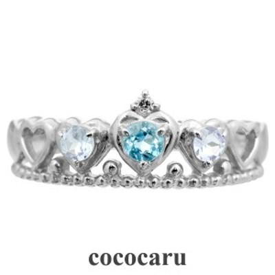 指輪 レディース ダイヤモンド ブルートパーズ アイオライト リング シルバー925 ファッションリング 【レビューを書いてポイント+5%】