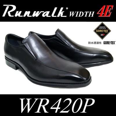 ランウォークRUNWALK ゴアテックスWR420P【メンズ】アシックス【送料無料】