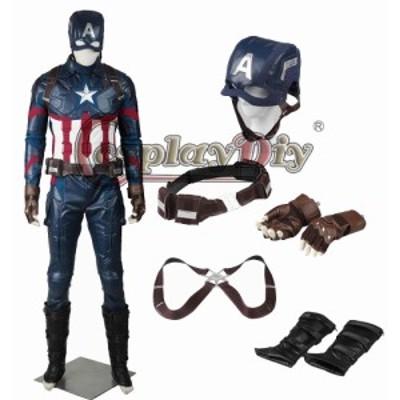 高品質 高級コスプレ衣装 キャプテン アメリカ 3 風 スティーブ ロジャース タイプ オーダーメイド Captain America 3 Steve Rogers