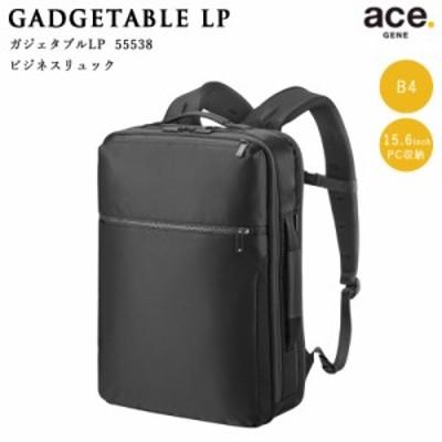 【送料無料】エースジーン(ace. GENE LABEL) ガジェタブルLP 55538 バックパック リュック ビジネスバッグ ブラック B4 PC収納(おしゃれ