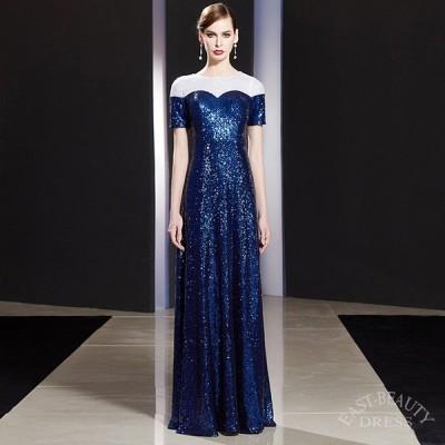 ロングドレス / 演奏会用ドレス 舞台衣装 高級パーティードレス / 袖付きロングドレス dr-a1859