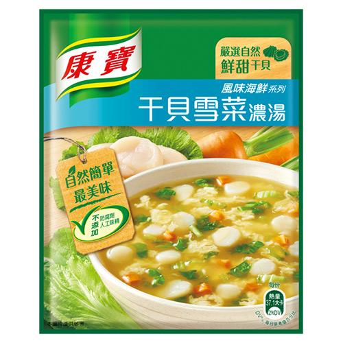 康寶濃湯-自然原味干貝雪菜43.1g