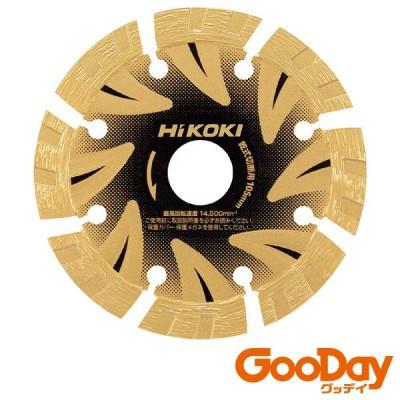 HiKOKI ダイヤモンドカッタ 105mmX20 (S1) 1枚 00329888 ※配送毎送料要