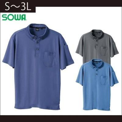 S〜3L SOWA 桑和 春夏インナー 半袖ポロシャツ(胸ポケット付き) 7045-51