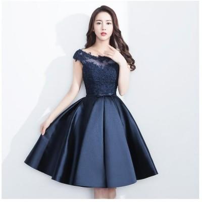 ミディアムワンピース イブニングドレス ネイビー 結婚式ドレス Aライン 二次会 大きいサイズ ミモレドレス ウエディングドレス パーディードレス