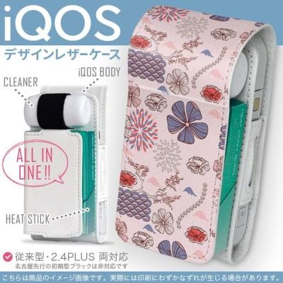 iQOS アイコス 専用 レザーケース 従来型 / 新型 2.4PLUS 両対応 「宅配便専用」 タバコ  カバー デザイン 花 ピンク 紫 イラスト 005040