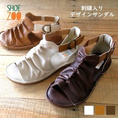 刺繍入りデザインサンダル 靴 レディースサンダル おしゃれ フリンジ 人気 カジュアル かわいい シンプル 1149