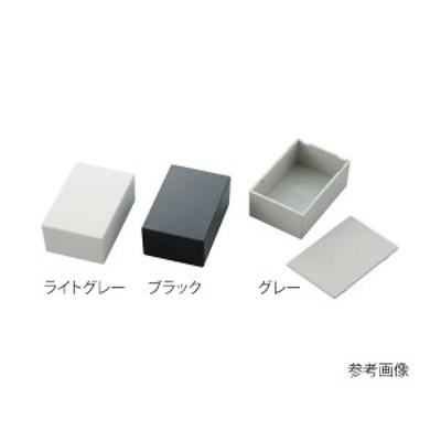 アズワン 3-988-03 プラスチックケース SW-30B【1個】 398803