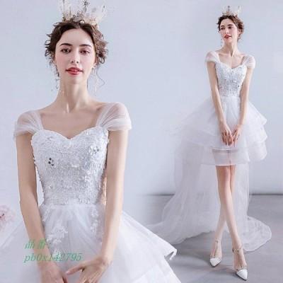 ウェディングドレス Aライン 前短後長 お洒落 撮影 結婚式ドレス 編み上げ お洒落 二次会 ブライダルドレス ホワイト 花嫁 フレア 披露宴