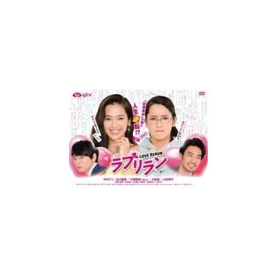 ラブリラン DVD-BOX DVD ※特典あり