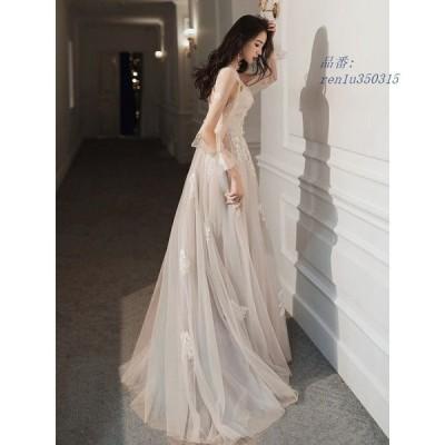 パーティードレス ワンピース ウェディングドレス 結婚式 成人式 パーティードレス 花嫁ロングドレスお呼ばれ 誕生日 演奏会 挙式 エレエンパイア