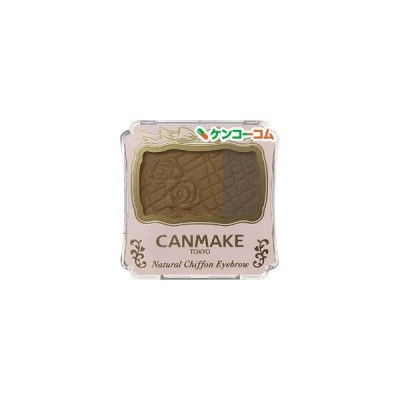 キャンメイク(CANMAKE) ナチュラルシフォンアイブロウ 04 ハニーナッツ ( 3.5g )/ キャンメイク(CANMAKE)