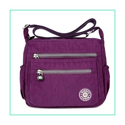 Fashion Purses and Shoulder Handbags for Women Crossbody Bag Messenger Bags (Purple)並行輸入品