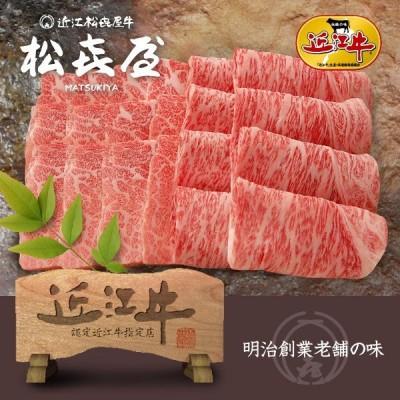 スーパープレミアムギフト 近江牛肉 特選あみ焼き(約4〜5人前) ロース・バラ(桐箱入り)