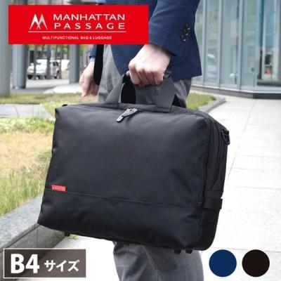 傘カバープレゼント! マンハッタンパッセージ MANHATTAN PASSAGE 2WAY ビジネスバッグ ブリーフケース メンズ  17L アルティメットコレクション 7010