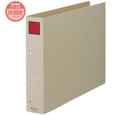 保存ファイル<片開き>「5305E」A3横(赤)
