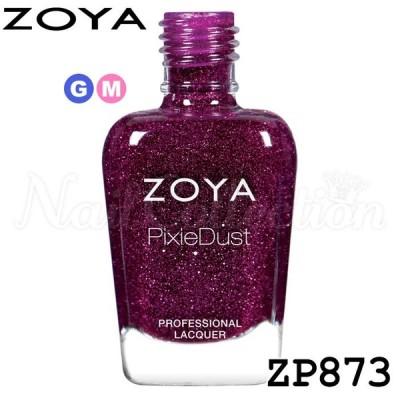 【今なら写ネイルシール付】ゾーヤ ネイルカラー LORNA ZP873 ZOYA 在庫有