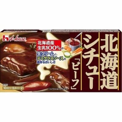 【常温便】【10入り x 1】 ハウス食品 北海道シチュー ビーフ172g