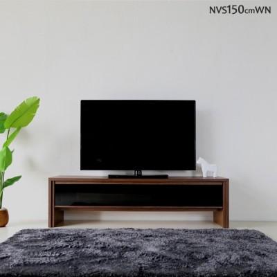 テレビ台 150cm テレビボード ローボード ブラウン NVS 国産 日本製  ウォールナット無垢材 硬質シート